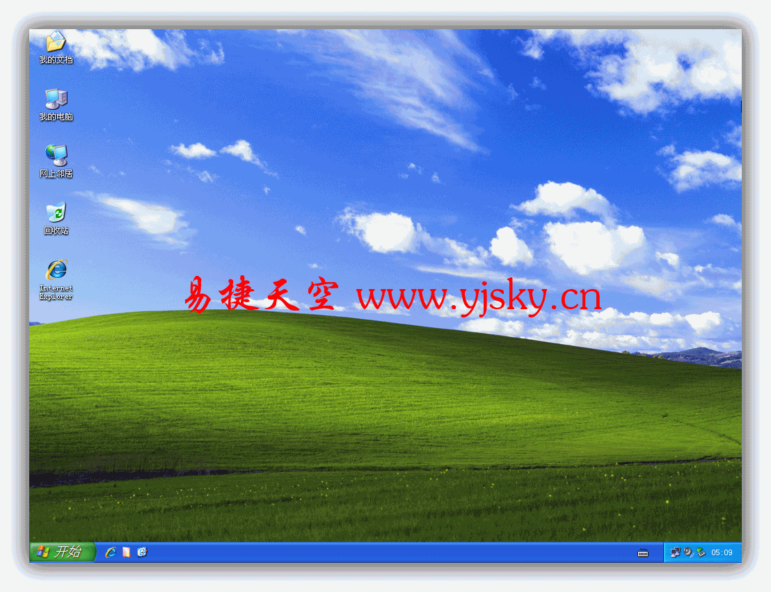 <strong>YJ Microsoft Windows XP SP3 [ 2018-11-04 最终版 ]</strong>
